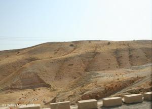 Trip to Israel, Vol. VI: Qumran, Masada, Totes Meer
