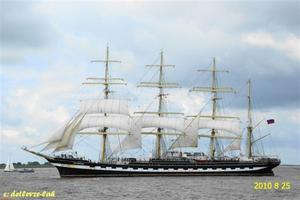Die Sail 2010 in Bremerhaven ldt ein!