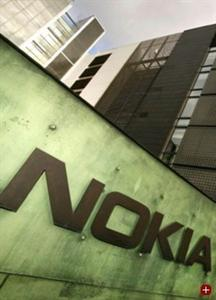 Grner gehts nicht? Ganz im Gegenteil! Nokia zeigt Profil