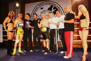 9. KICKBOX FIGHT NIGHT (ISKA)