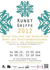 KunstGriffe 2012