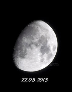 Mond am 22 Mrz 2013