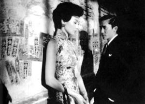 IN THE MOOD FOR LOVE | Kino