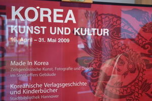 'made in Korea' - kunstausstellung in Hannover