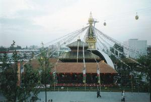 Expo2000 Hannover
