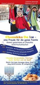 Channuka on ICE in Hannover