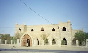 Ahmed Baba Institute