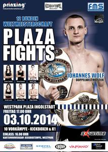 PLAZA FIGHTS (Westpark Ingolstadt)