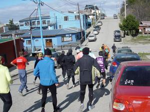 1. The End of the World Fireland Marathon  -  Ushuaia, Argentinien