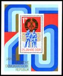 25 Jahre DDR > https://upload.wikimedia.org/wikipedia/commons/8/88/Stamps_of_Germany_%28DDR%29_1974%2C_MiNr_Block_041.jpg